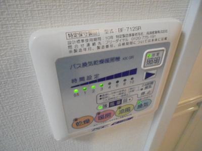 【設備】スカイコート豊島南長崎