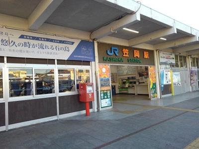 笠岡駅まで550m