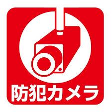 【セキュリティ】コモド伊勢崎Ⅱ