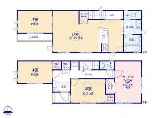 3号棟:開放的に過ごせる2階LDKは広々16帖超あります