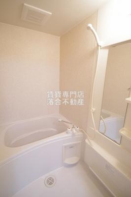 【浴室】サニーコート共和