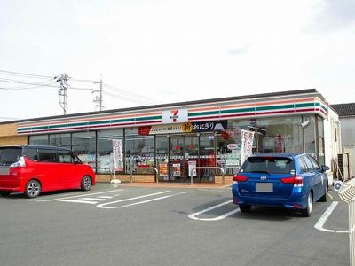 セブンイレブン福山箕島町店まで110m