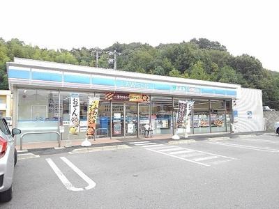 ローソン尾道平原台店まで500m