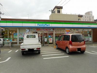 ファミリーマート府中元町店まで2700m