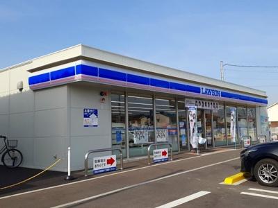 ローソン駅家万能倉店まで500m
