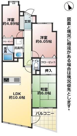 ヴェルデコート青山2番館(No.754)
