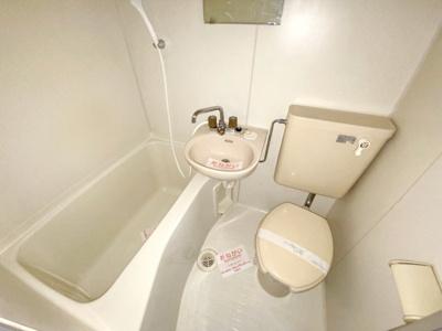 【浴室】エステートピアふじ