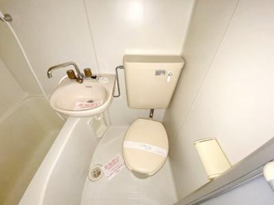 【トイレ】エステートピアふじ