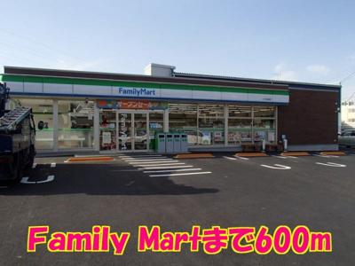 Family Martまで600m
