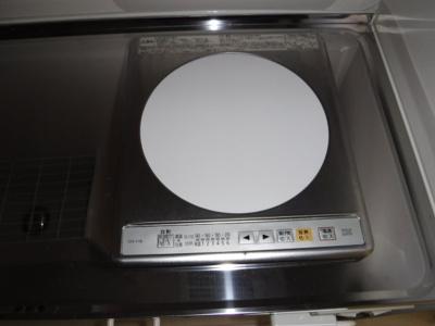 【キッチン】プレミアムコート元住吉