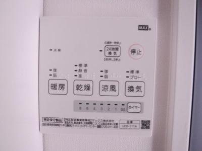 【その他】プレミアムコート元住吉