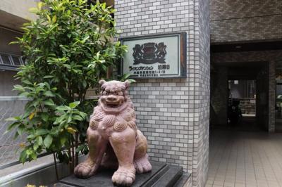 【外観パース】ライオンズマンション泊第8