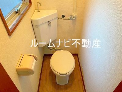 【トイレ】ホシバマンション