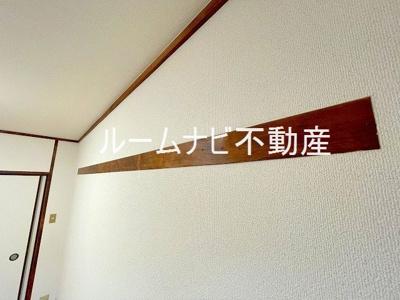【その他共用部分】ホシバマンション