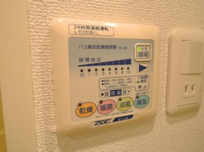【設備】ジュネーゼグラン南堀江