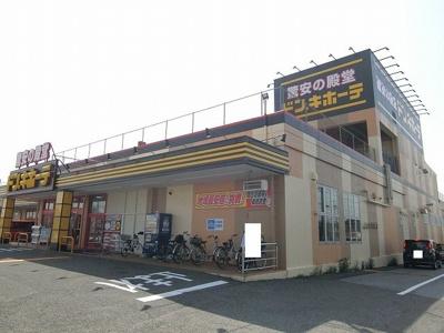 ドン・キホーテ大垣インター店まで700m