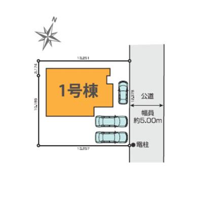 【区画図】所沢市下富 全1棟