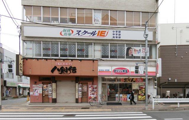 【周辺】堀切2丁目貸家