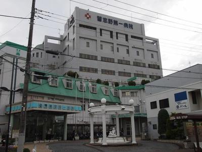 習志野第一病院まで600m