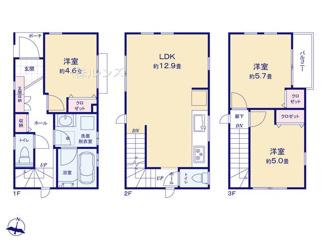 最新設備・仕様充実、2階LDKは開放的なワンフロアタイプです