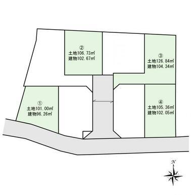 【区画図】綾瀬市深谷中1期 新築戸建