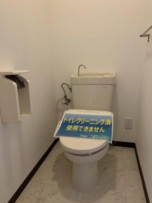 【トイレ】丸美ロイヤル北浜田