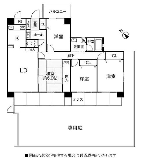 丸美ロイヤル北浜田