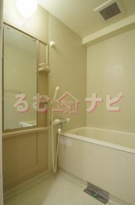 【浴室】リブル高砂