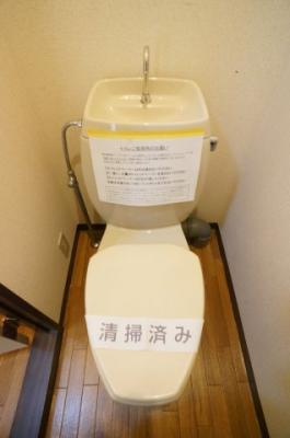 【トイレ】カーサ本八幡