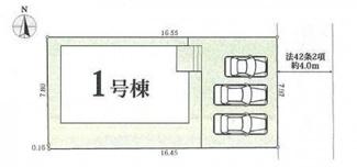 【区画図】秦野市元町 新築戸建 1棟