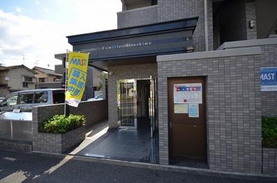 【エントランス】ファミーユ・ヒロシマ