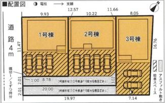 【外観パース】伊豆の国市寺家第4 新築戸建 3号棟