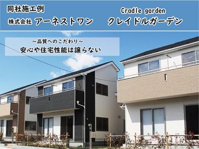 【外観】北区神宮寺町 第3 AR 新築物件