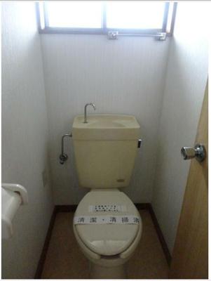 【トイレ】矢部町坂田貸家