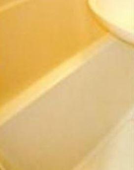 【浴室】レオパレス新大塚第1