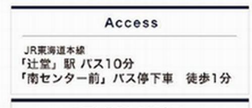 【仲介手数料0円】藤沢市大庭 湘南スカイハイツ4号棟 新築一戸建て