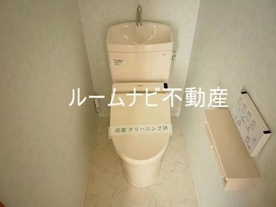【トイレ】山一エムエーハイツ