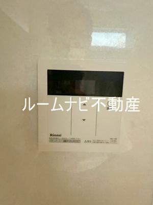 【設備】山一エムエーハイツ