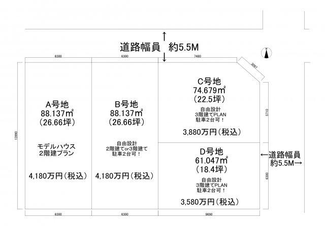 【区画図】巽中3丁目新築戸建