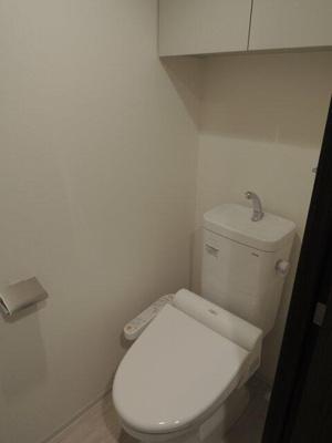 【トイレ】スカイコート多摩川壱番館