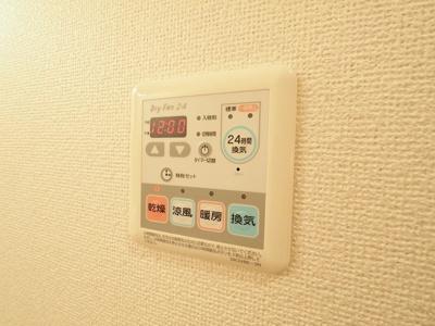 【設備】メゾン ド グリーンⅤ