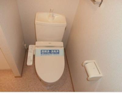 【トイレ】アルテールA棟