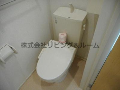 【トイレ】エスペランサ・Ⅱ棟