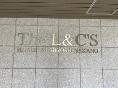 【エントランス】ザ・ランクス東住吉中野