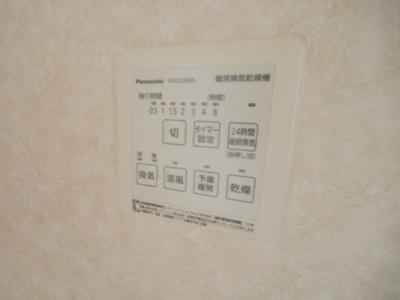 【浴室】メゾンドベール