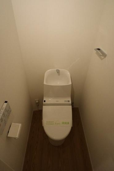 【トイレ】レグノ・コラージュ