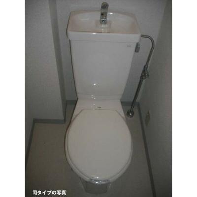 【トイレ】幕張イースト