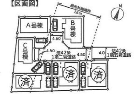 【区画図】仲介手数料無料 杉並区下高井戸三丁目新築一戸建て