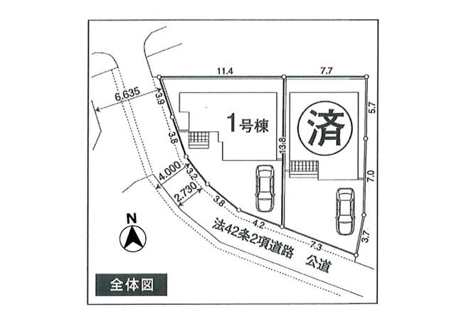 【区画図】あきる野市瀬戸岡 新築戸建て 全2棟 1号棟