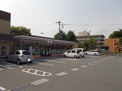 セブンイレブン岩崎店まで900m